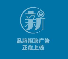 唐山诺盾船舶技术有限公司在丰润人才网(丰润人才网)的宣传图片