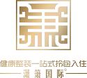 唐山市华轩商贸有限公司的企业标志